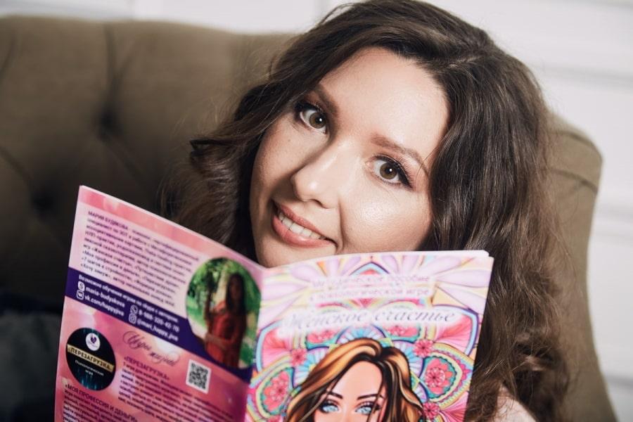 Автор игры Женское счастье