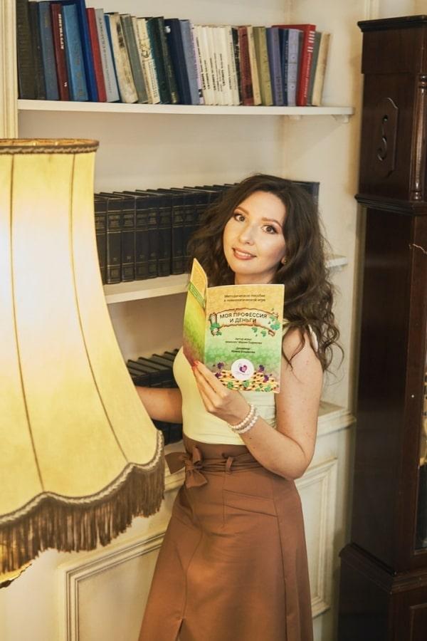 Мария Будякова Моя профессия и деньги