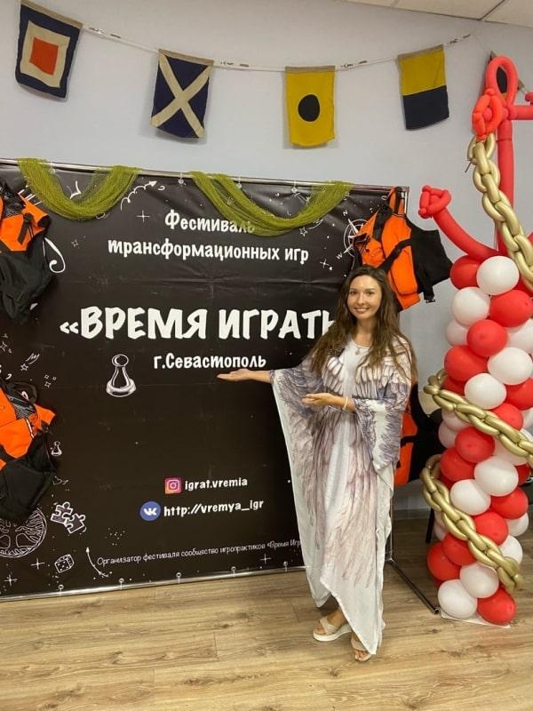 Фестиваль Время Играть г. Севастополь