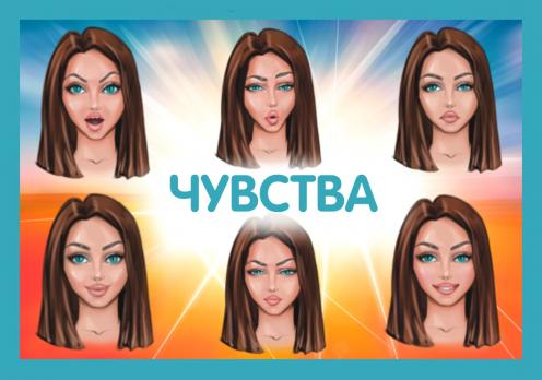 """""""ИСЦЕЛЕНИЕ ДЕТСТВА"""" (электронная версия)"""